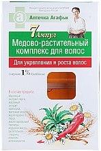 Parfémy, Parfumerie, kosmetika Komplex pro posílení a růst vlasů - Recepty babičky Agafyy Lékárnička Agafie