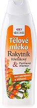 Parfémy, Parfumerie, kosmetika Tělové mléko - Bione Cosmetics Sea Buckthorn Milk