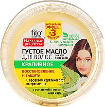 "Silný vlasový olej ""Kopřiva"" - Fito Kosmetik  — foto N2"