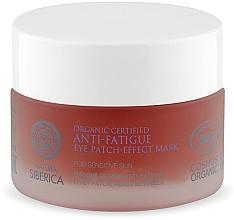Parfémy, Parfumerie, kosmetika Maska na oční okolí proti únavě Patch-Effect - Natura Siberica Organic Certified Anti-Fatigue Eye Patch-Effect Mask
