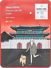 Parfémy, Parfumerie, kosmetika Omlazující plátýnková maska na obličej - Skin79 Seoul Girl's Beauty Secret Mask Wrinkle