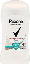 """Parfémy, Parfumerie, kosmetika Deodorant-stick pro ženy """"Aktivní štít svěžesti """" - Rexona Woman Active Shiled Fresh Deodorant"""