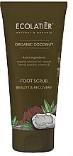 Parfémy, Parfumerie, kosmetika Peeling na nohy Výživa a regenerace - Ecolatier Organic Coconut Foot Scrub