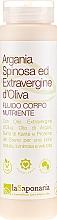 "Parfémy, Parfumerie, kosmetika Bio fluid pro tělo ""Argania & Extravergine"" - La Saponaria Argan & Olive Oil Body Fluid"
