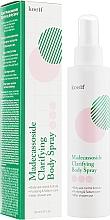 Parfémy, Parfumerie, kosmetika Čisticí tělový sprej s obsahem Madecassosidu - Petitfee&Koelf Madecassoside Clarifying Body Spray