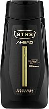 Parfémy, Parfumerie, kosmetika Str8 Ahead - Sprchový gel