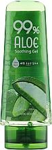 Parfémy, Parfumerie, kosmetika Hydratační gel na obličej a tělo s 99% extraktem z aloe - Etude House 99% Aloe Soothing Gel