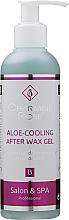 Parfémy, Parfumerie, kosmetika Zklidňující a chladicí gel po depilaci - Charmine Rose Aloe-cooling After Wax Gel