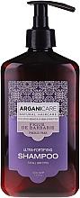 Parfémy, Parfumerie, kosmetika Šampon pro posílení vlasů - Arganicare Prickly Pear Shampoo
