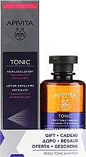 Parfémy, Parfumerie, kosmetika Sada - Apivita Set (shm/250ml + lotion/150ml)