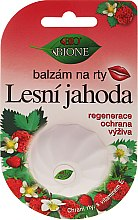 Parfémy, Parfumerie, kosmetika Balzám na rty Lesní bobule - Bione Cosmetics Vitamin E Lip Balm Forest Fruit