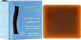Parfémy, Parfumerie, kosmetika Scrub-mýdlo na nohy - Apeiron Foot&Callus Exfoliating Soap