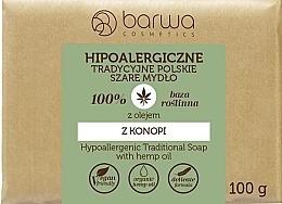 Parfémy, Parfumerie, kosmetika Tradiční mýdlo s konopným olejem - Barwa Hypoallergenic Traditional Soap With Hemp Oil