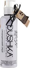 Parfémy, Parfumerie, kosmetika Tělový krém Rybízové smoothie - Dushka