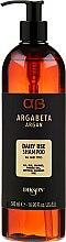 Parfémy, Parfumerie, kosmetika Arganový šampon pro všechny typy vlasů - Dikson Argabeta Argan Shampoo Daily Use