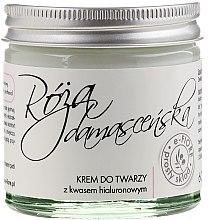 Parfémy, Parfumerie, kosmetika Přírodní krém proti vráskám s damaškovou růží - E-Fiore Natural Anti-wrinkle Cream
