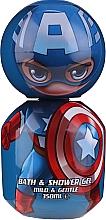 Parfémy, Parfumerie, kosmetika Dětský sprchový gel - Corsair Marvel Avengers Captain America Bath&Shower Gel
