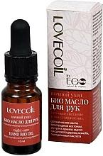 "Parfémy, Parfumerie, kosmetika Bio-olej na ruky ""Hluboká výživa a regenerace. Noční péče"" - ECO Laboratorie Lovecoil Night Care Hand Bio-Oil"