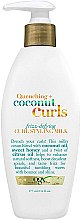 Parfémy, Parfumerie, kosmetika Mléko pro styling vlnitých vlasů - OGX Organix Quenching + Coconut Curls Frizz-Defying Curl Styling Milk