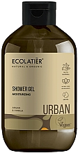 "Parfémy, Parfumerie, kosmetika Sprchový gel ""Hydratace. Argan a vanilka"" - Ecolatier Urban Shower Gel"