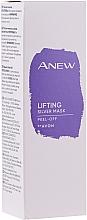 Parfémy, Parfumerie, kosmetika Slupovací liftingová maska na obličej - Avon Anew Lifting Silver Peel-Off Mask