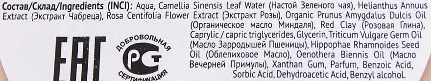 """Růžová hlína na obličej, tělo a vlasy """"Altaj"""" - Fito Kosmetik  — foto N2"""