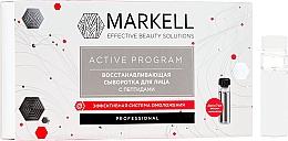 Parfémy, Parfumerie, kosmetika Obnovující obličejové sérum s peptidy - Markell Professional Active Program