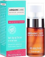 Parfémy, Parfumerie, kosmetika Antivěkové sérum na obličej - Arganicare Anti-Aging Serum