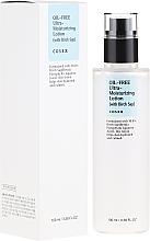 Parfémy, Parfumerie, kosmetika Hydratační lotion - Cosrx Oil-Free Ultra-Moisturizing Lotion with Birch Sap