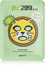 Parfémy, Parfumerie, kosmetika Pleťová maska látková - Skin79 Animal Mask For Angry Cat