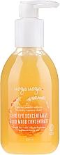 Parfémy, Parfumerie, kosmetika Krém-gel na čištění pleti s olejem rakytníku a pomeranče - Uoga Uoga Good Mood Concentrate Natural Face Wash