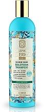 """Parfémy, Parfumerie, kosmetika Šampon z rakytníku pro všechny typy vlasů """"Maximální objem"""" - Natura Siberica"""