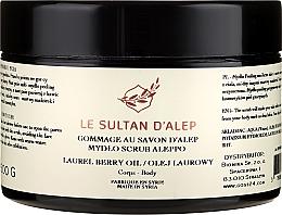 Parfémy, Parfumerie, kosmetika Mýdlo-peeling na tělo s vavřínovým olejem - Biomika Scrub-soap