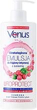 Parfémy, Parfumerie, kosmetika Emulze pro intimní hygienu s brusinkovým extraktem - Venus UroProtect Emulsion