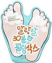 Parfémy, Parfumerie, kosmetika Peelingová maska na nohy - A'pieu Soft Foot Peeling Socks