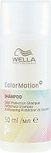 Parfémy, Parfumerie, kosmetika Šampon pro ochranu barvy - Wella Professionals Color Motion+ Shampoo (mini)