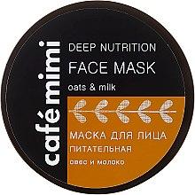 Parfémy, Parfumerie, kosmetika Maska na obličej Výživná - Cafe Mimi Deep Nutrition Face Mask