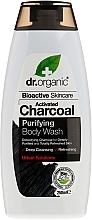 Parfémy, Parfumerie, kosmetika Čisticí tělový gel s aktivním uhlím - Dr. Organic Activated Charcoal Body Wash