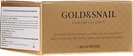 Parfémy, Parfumerie, kosmetika Hydrogelové oční náplastí se zlatem a extraktem hlemýžďového slizu - Petitfee & Koelf Gold & Snail Hydrogel Eye Patch