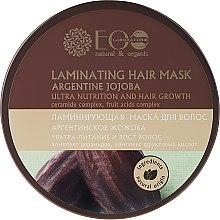 "Parfémy, Parfumerie, kosmetika Laminovací maska ""Ultra-výživa a růst vlasů"" - ECO Laboratorie Laminating Hair Mask"
