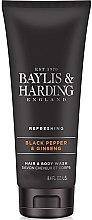 """Parfémy, Parfumerie, kosmetika Sprchový gel a šampon """"2 v 1"""" - Baylis & Harding Black Pepper & Ginseng"""