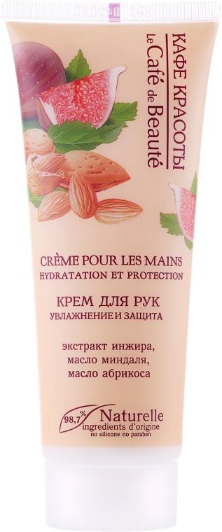 "Krém na ruce ""Hydratace a ochrana"" - Le Cafe de Beaute Hand Cream — foto N1"