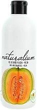 """Parfémy, Parfumerie, kosmetika Sprchový výživný krémový gel """"Meloun"""" - Naturalium Bath And Shower Gel Melon"""