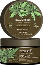 Parfémy, Parfumerie, kosmetika Maska na vlasy Intenzivní posílení a růst - Ecolatier Organic Aloe Vera Hair Mask