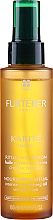 Parfémy, Parfumerie, kosmetika Výživný olej - Rene Furterer Karite Intense Nutrition Oil