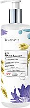Parfémy, Parfumerie, kosmetika Čisticí gel na tělo a obličej - Vis Plantis Avena Vital Care Moisturizing Gel For Face And Body Wash
