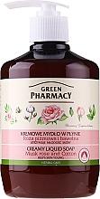 "Parfémy, Parfumerie, kosmetika Tekuté mýdlo ""Muškátový oříšek a bavlna"" - Green Pharmacy"