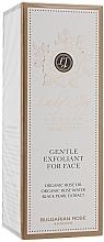 Parfémy, Parfumerie, kosmetika Exfoliant na obličej - Bulgarian Rose Lady's Joy Luxury Gentle Exfoliant For Face