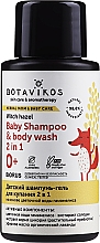 Parfémy, Parfumerie, kosmetika Dětský šampon a mycí gel 2v1 - Botavikos Baby Shampoo And Body Wash 2 in 1