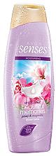 Parfémy, Parfumerie, kosmetika Sprchový krém gel Beautiful Memories - Avon Senses Beautiful Memories Shower Cream Gel